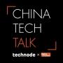 Artwork for 21: China's ICO ban with Patrick Dai