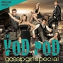 Artwork for Gossip Girl Special!