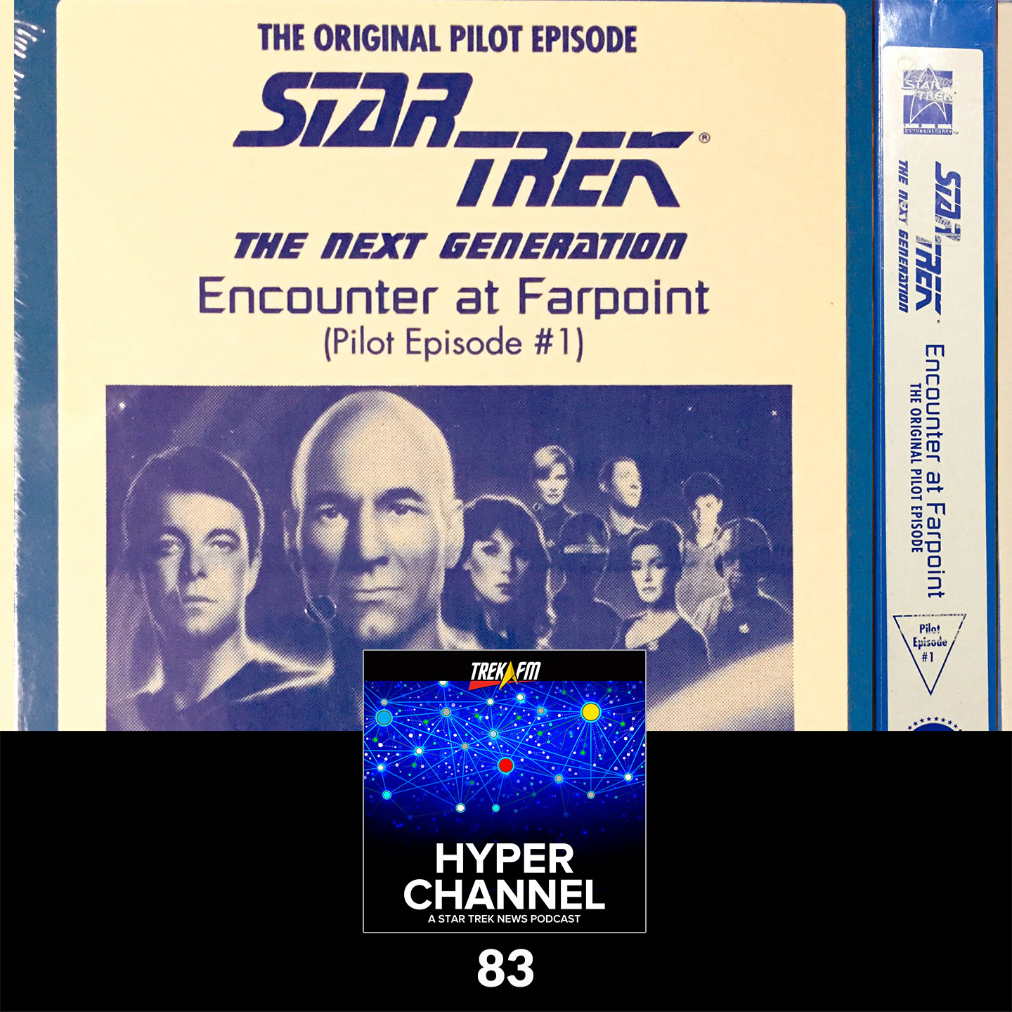 Hyperchannel 83: VHS is Out of This World!