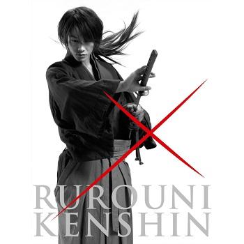 213: Rurouni Kenshin