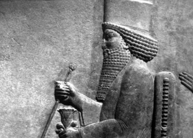 Real Xerxes carving