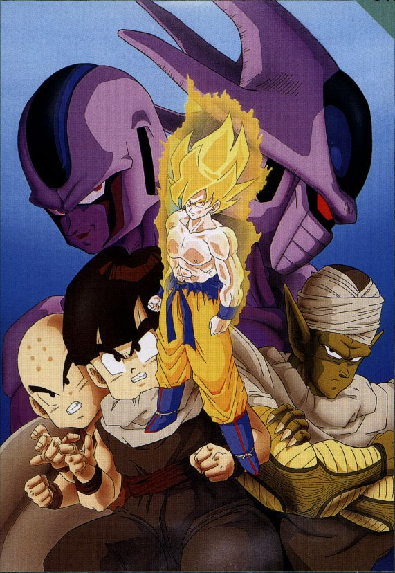 The Next Dimension: A Dragon Ball Z Podcast Movie Special #2