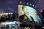 Artwork for 21 - The Cosby Show w Matt Damon aka Rob Cosby aka The Alesman @BiffsWerd