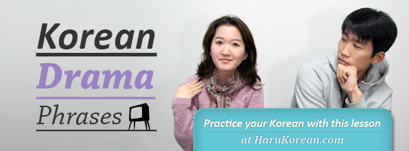 TTMIK - Korean Drama Phrases #9