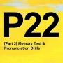 Artwork for P22 [3] Memory Test & Pronunciation Drills for P22 1 & 2