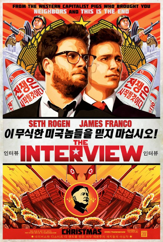 Ep. 86 - The Interview (The Manchurian Candidate vs. The Day of The Jackal)