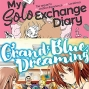 Artwork for Manga: Reviews of My Solo Exchange Diary, Vol. 1 and Grand Blue Dreaming, Vol. 1