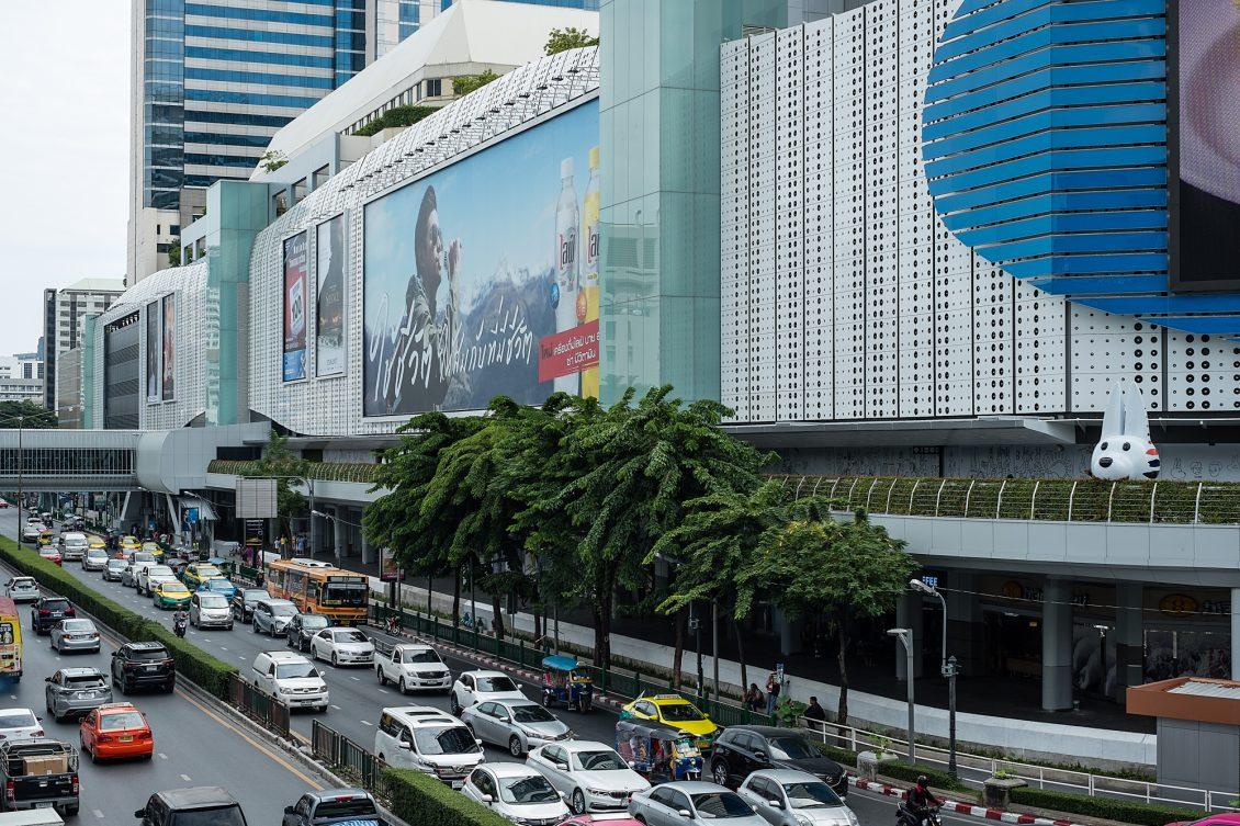 Artwork for Bangkok, Thailand's Shopping Mecca District