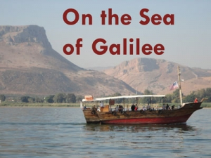 PC 19 - On The Sea Of Galilee