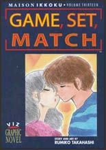 Maison Ikkoku Volume 13 by Rumiko Takahashi
