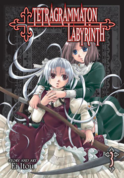Manga Review: Tetragrammaton Labyrinth volume 3