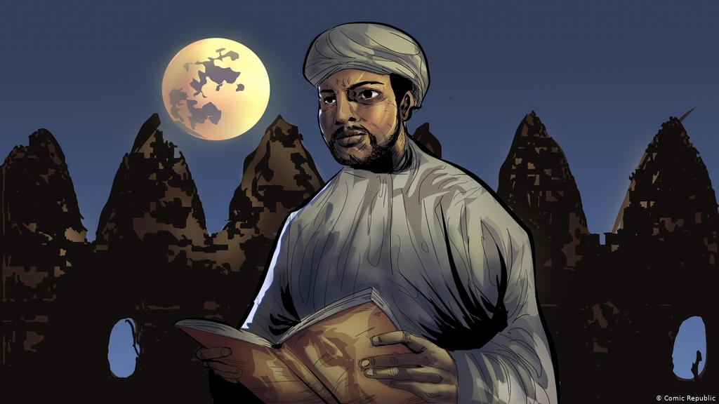 Discovering African philosophers: Ahmed Baba of Timbuktu , by Dr Luc Ngowet ( Part 1)