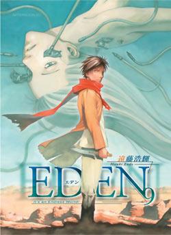 Manga Review: Eden Volume 9