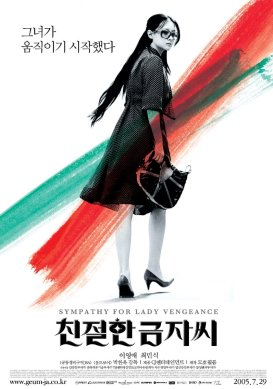 Episode 38: Sympathy For Lady Vengeance