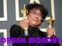 Artwork for 58: 5th Annual Drunk Oscar Commentary!!!