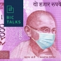Artwork for 5. Double Trouble: A Pandemic meets India's Banking Crisis