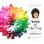 "Artwork for HABITS OF HEALING EPISODE 33: Dr. Eric Nazarenko: ""Holistic Parenting and Gut Health"""