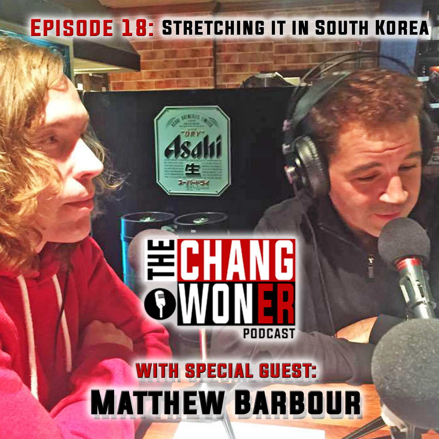 Artwork for Yoga in South Korea -guest Matthew Barbour (Ep 18)