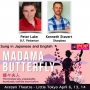Artwork for 0021 - Madama Butterfly stars Peter Lake and Kenneth Stavert