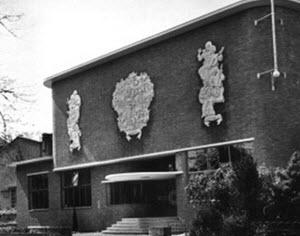 MN.14.07.1983: The Inside Story I