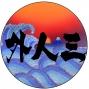 Artwork for Gaijinsan - Gaiden 1