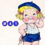 Artwork for #41 - Natty Bumpo