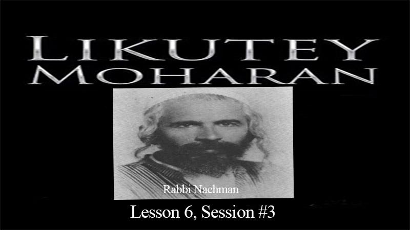 Artwork for Likutey Moharan , Lession 6, Session 3