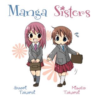 Manga Sisters by Saori & Misato Takarai