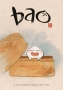 Artwork for Bonus: Bao