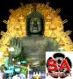 Artwork for EP13 Intro to Japanese History P4 - Asuka-Nara Part 2