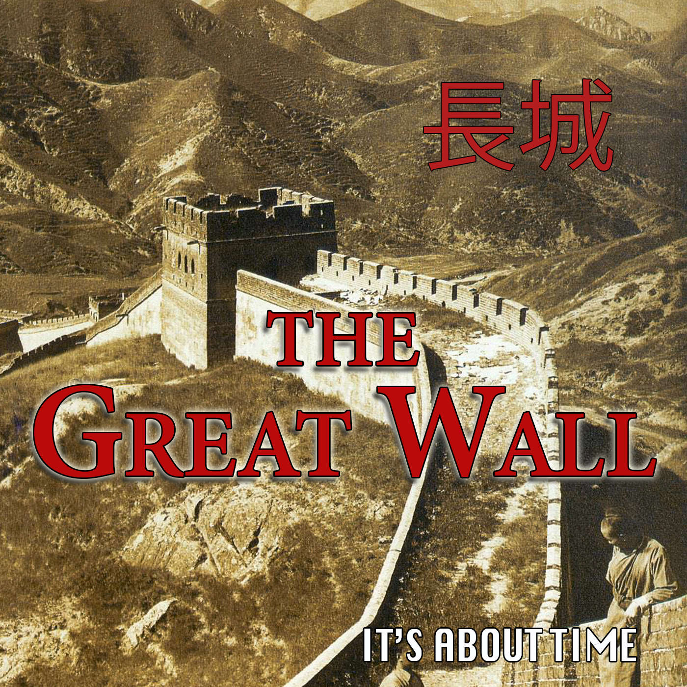 S02E11 - The Great Wall - Travel through time to meet Genghis Kahn and take a tour of the Great Wall