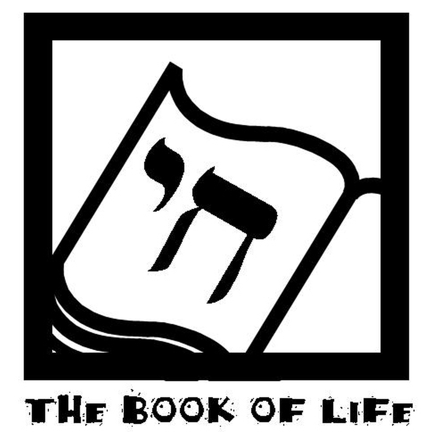 The Book of Life: Jewish Kidlit, Mostly show art