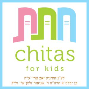 Chitas for Kids Audio
