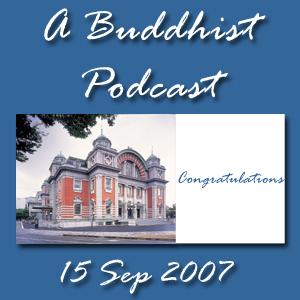 A Buddhist Podcast - Tatsunokuchi