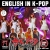 English in K-pop (Episode 71) show art