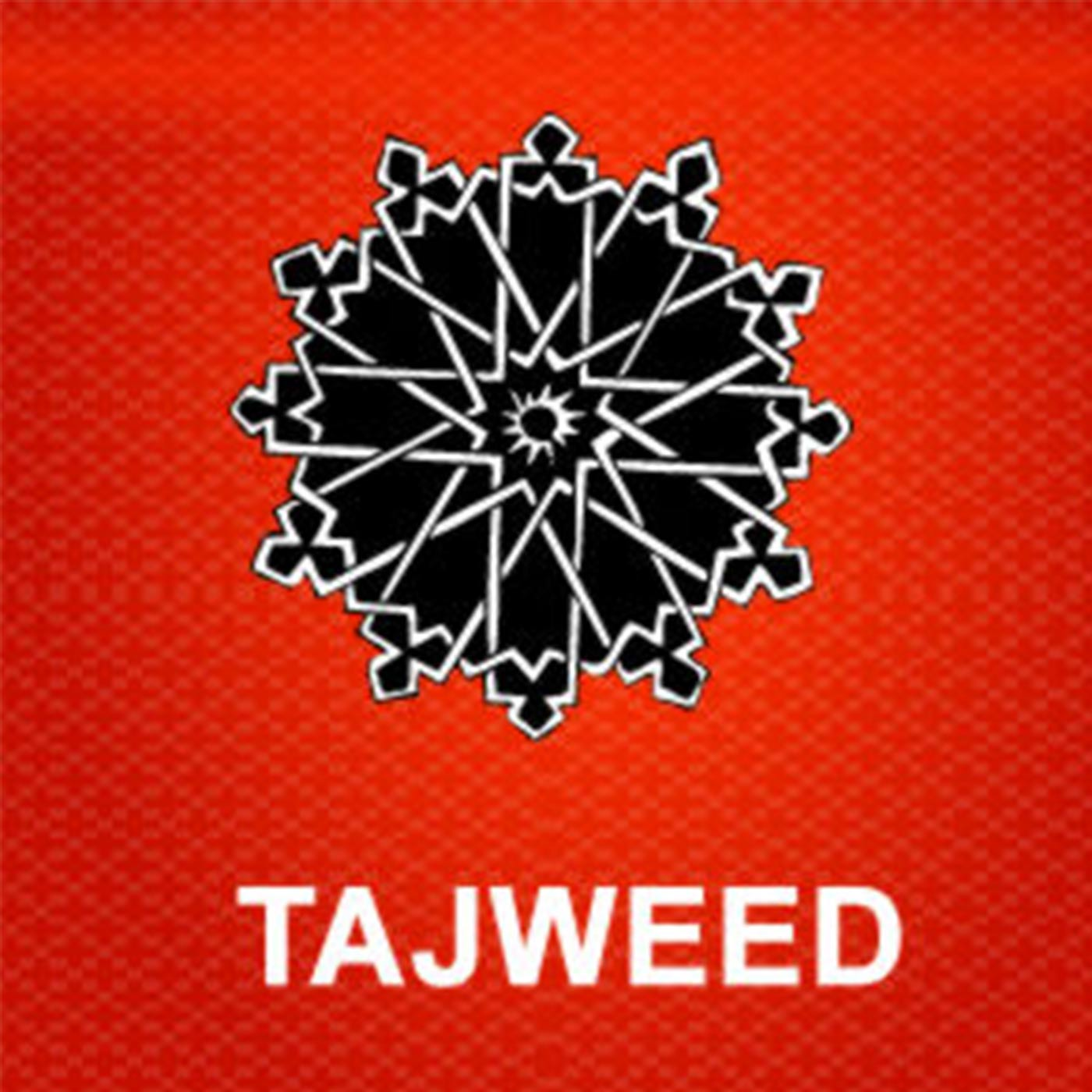 Tajweed in English and French show art