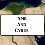 Artwork for 2-9: 'Amr And Cyrus