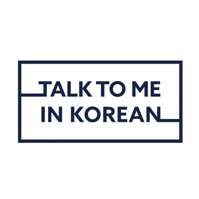 Talk To Me In Korean show image