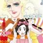 Artwork for Manga: Reviews of Claudine and Tokyo Tarareba Girls, Vol. 1