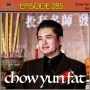 Artwork for Episode 285 - Chow Yun Fat