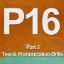 Artwork for P16 [3/3] Test & Pronunciation Drills