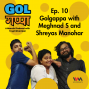 Artwork for Ep. 10: Golgappa with Meghnad S and Shreyas Manohar