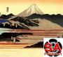 Artwork for EP50 The Sengoku Daimyo Domain as Political State P2
