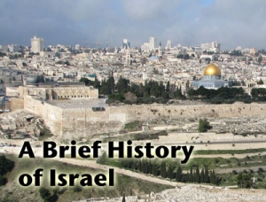 PC 16 - A Brief History of Israel