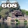 Artwork for Mousetalgia Episode 608: Extinct Disneyland attactions, Tom Sawyer Island