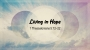 Artwork for Living in Hope (Pastor Jeromy Larson)