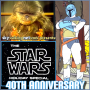 Artwork for 230: The Star Wars Holiday Special 40th Anniversary Salute!