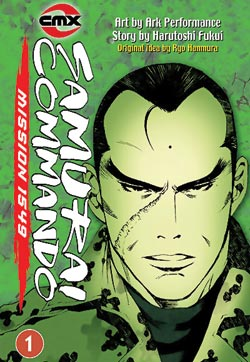 Manga Review: Samurai Commando Volumes 1-2