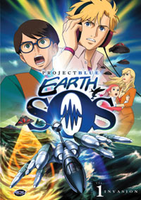Anime DVD Review: Project Blue Earth SOS Volume 1