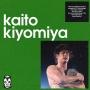 Artwork for Kaito Kiyomiya, el Campeón GHC Heavyweight más joven de Pro Wrestling NOAH